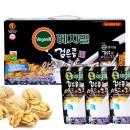 Sữa Hạnh nhân, Óc chó Vegemil 190ml (thùng 24 gói)