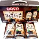 Sữa Hạnh nhân, Óc chó, Đậu đen Hàn Quốc 195ml (thùng 20 gói)